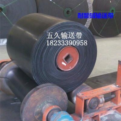 供应输送带厂家批发/各种型号橡胶输送带/尼龙/帆布输送带