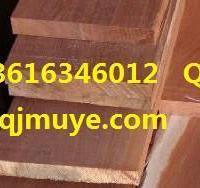供应山东贾拉木厂家电话   最新贾拉木价格  优质贾拉木板材 贾拉木图片