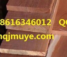 供应澳大利亚Jarrah/贾拉木,澳洲红木价格 2015年贾拉木优惠畅销