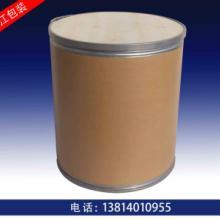 供应新沂铁箍纸板桶新沂环保纸桶