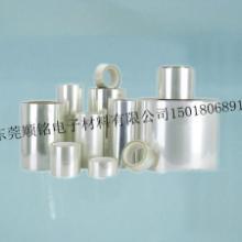 供应供应包装薄膜/东莞销售PET离型膜/硅油膜