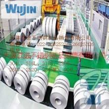 供应进口新日铁钛板(美国钛板)