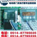 供应中南NKZ-A智能控制器主板JXB1-A