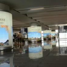 供应用于机场广告的昆明长水机场LED屏广告、昆明机场广告、昆明机场LED屏广告、昆明机场到达行李厅广告、机场登机口广告图片