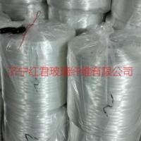 供应玻璃纤维拉挤纱  帐篷竿专用,拉挤纱批发价格