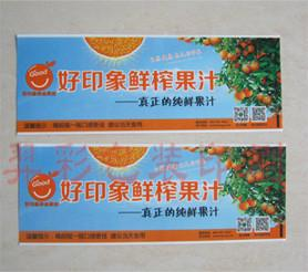 供应长沙塑料袋印刷印液化气瓶封口套