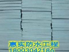 供应EPSXPS聚苯颗粒树脂珍珠岩保温工程,惠州保温工程公司