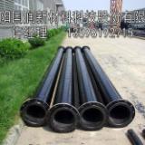 供应上海北京天津尾矿复合耐磨管道