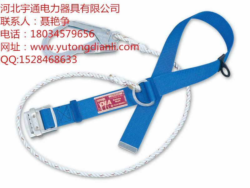 供应吉林东北穿绳式安全带图片价格//电工高空作业安全带批发