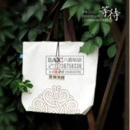 地产个性帆布包帆布礼品手提袋图片