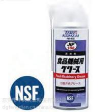 供应JIP188食品机械用润滑脂