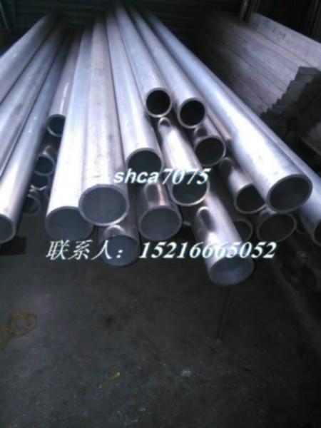 3铝管图片/3铝管样板图 (4)