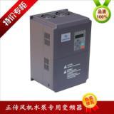 供应37kW/380V水泵专用变频器 国产变频器价格 厂家直销