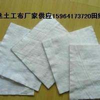 福建聚酯长丝土工布低价销售,长丝土工布供应