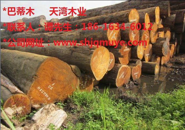 供应黄巴蒂木厂家报价 黄巴蒂木价格 巴蒂木样品 巴蒂木地板 巴蒂木防腐木板材