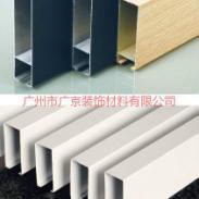 鸭绿江铝合金方通供应商图片