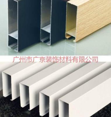 U型槽铝通图片/U型槽铝通样板图 (4)