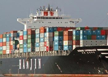 国际海运百科