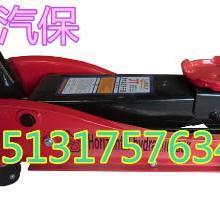 供应3T卧式千斤顶 卧式油压千斤顶 车载千斤顶 沧州中泰汽保工具厂