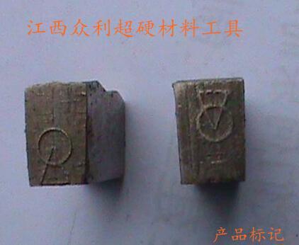 众利金刚石超硬材料专卖店:超硬材超硬材料彎