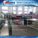 供应PVC仿大理石生产设备