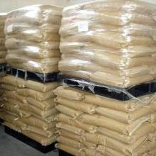 供应8880型混凝土速凝剂图片