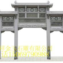 供应用于石牌楼的新疆石雕石牌楼厂家直销 新疆石雕石牌楼厂家出售批发