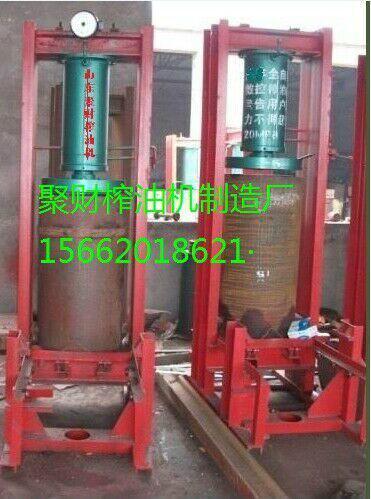 供应吉林四平大豆专用榨油机/吉林四平大豆专用榨油机厂家批发价格最低