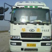 供应广东拖车价格,优惠拖车价格
