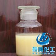 供应HA2006-2造纸黑浆专用消泡剂