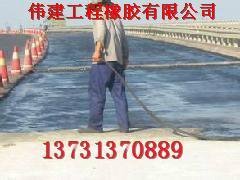 供应防水涂料