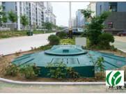 污水废水处理图片/污水废水处理样板图 (3)