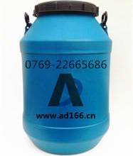 供应荷叶疏水剂AD3105批发