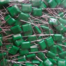 供应聚酯膜电容供货商