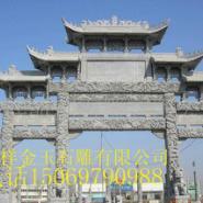 陕西青石石牌坊图片