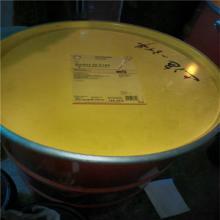 供应工业润滑脂壳牌佳度GaduS2 V100 2多用途润滑脂 原;壳牌爱万利RL黄油