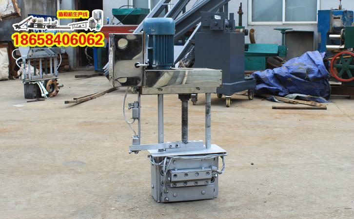 供应用于造粒机配件的250上下机造粒机模头