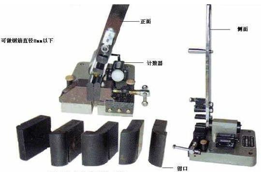 供应手动钢筋反复弯曲试验机厂家/福建手动钢筋反复弯曲试验机厂家