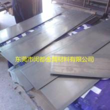 供应S65C弹簧钢 S65C弹簧钢板