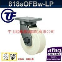 供应TF超重型防撞尼龙活动脚轮-阜宁超重型轮批发-阜宁超重型轮生产厂家