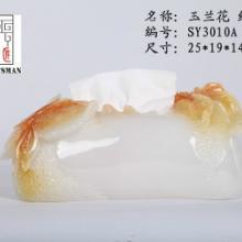 供应最新仿玉和田玉树脂工艺礼品生产商/玉兰花纸巾盒/可代加工批发