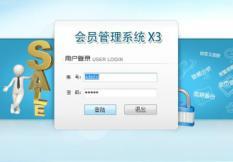 深圳市卡联盟科技有限公司简介