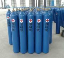 供应40升医用氧气瓶山东厂家批发报价电话咨询 40升医用氧气瓶厂家批发图片