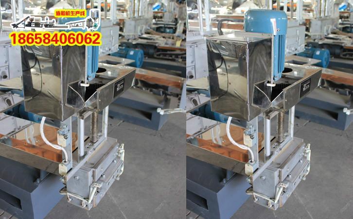 供应用于造粒机配件的200mm造粒机模头电动换网