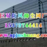 供应耐腐蚀环保金属板金属防风抑尘网