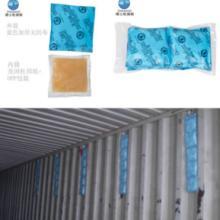供应杜邦纸包装干燥剂