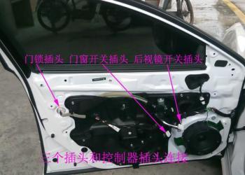 马自达锁车后视镜折叠升窗倒车下翻图片