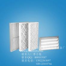 供应折叠式初效过滤器  附网折叠式初效过滤器