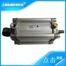 供应复盛空压机伺服气缸2104050115图片