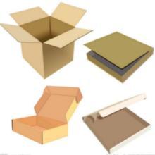 供应沧州制作丨蛋糕纸盒丨白纸盒丨蜂产品礼盒丨土特产礼盒批发